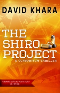 Shiro project cover