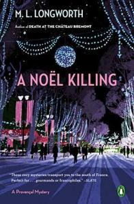 a-noel-killling